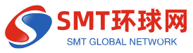 SMT环球网